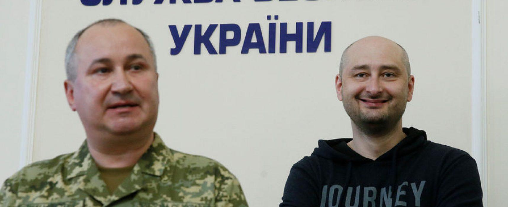 """El """"asesinato"""" del periodista Arkady Babchenko – primeras reacciones de los medios rusos"""