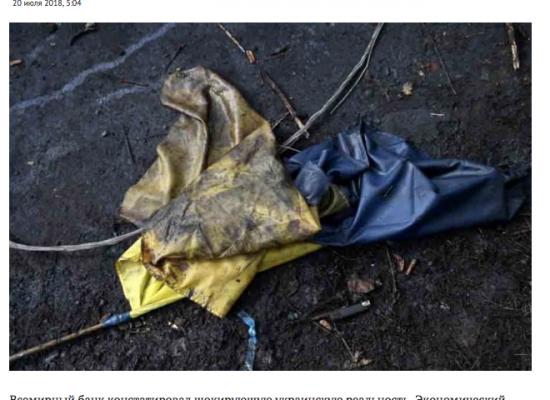 Ubóstwo na Ukrainie: o czym milczą propagandyści