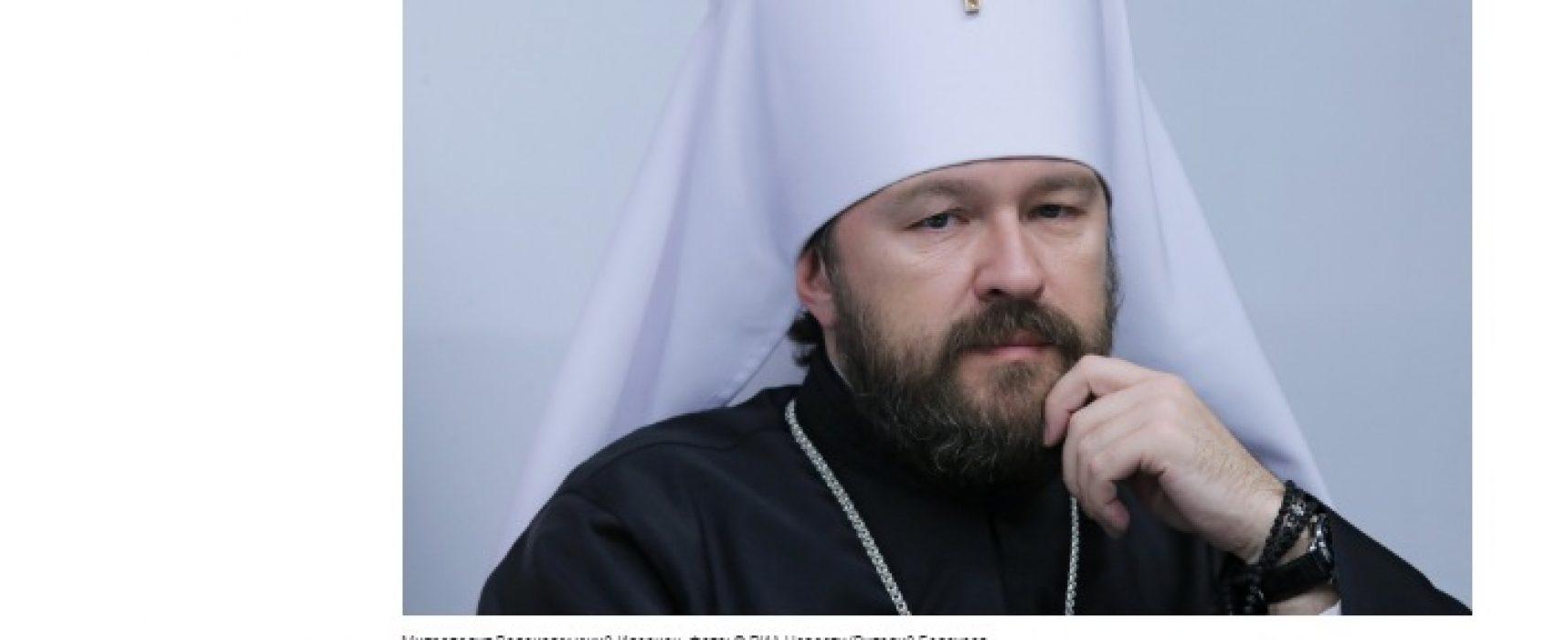 Como los medios pro-Kremlin cubrieron los 1030 años del bautismo de Kyiv Rus-Ucrania