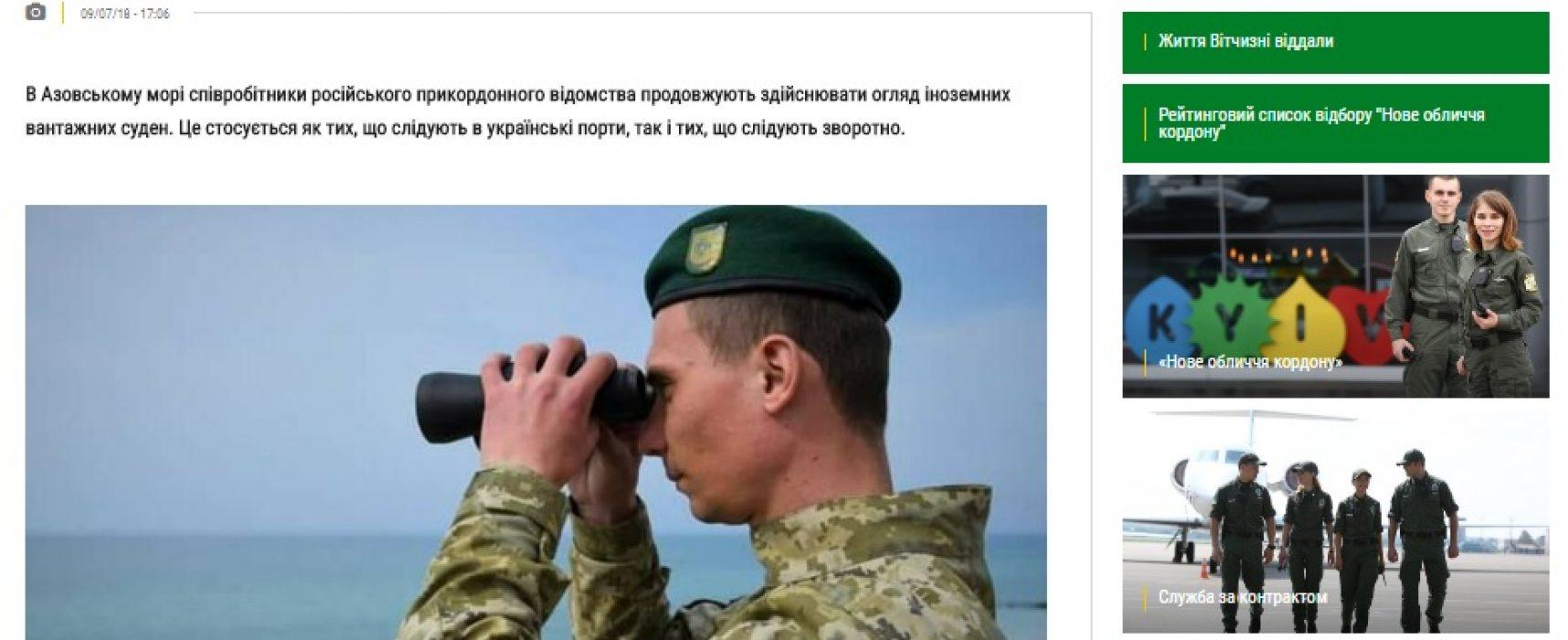 Как используют ситуацию в Азовском море российские СМИ