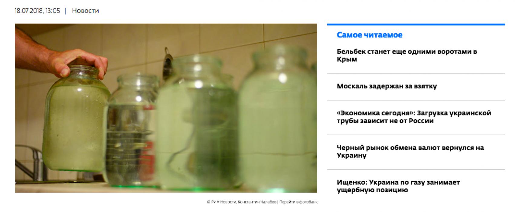 Фейк: Мариуполь и Краматорск через месяц останутся без воды
