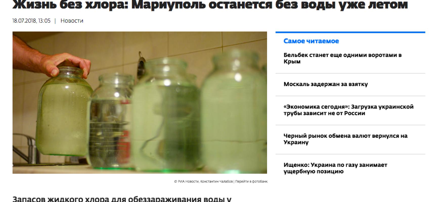 Fake: Mariupol e Kramatorsk tra un mese rimarranno senza acqua