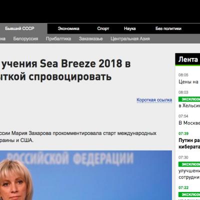Fake: NATO-Schwarzmeer-Übungen verschärfen Donbas-Konflikt