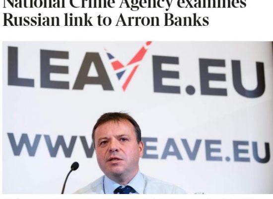 В Британии изучают новые данные о связях крупнейшего спонсора Brexit с РФ