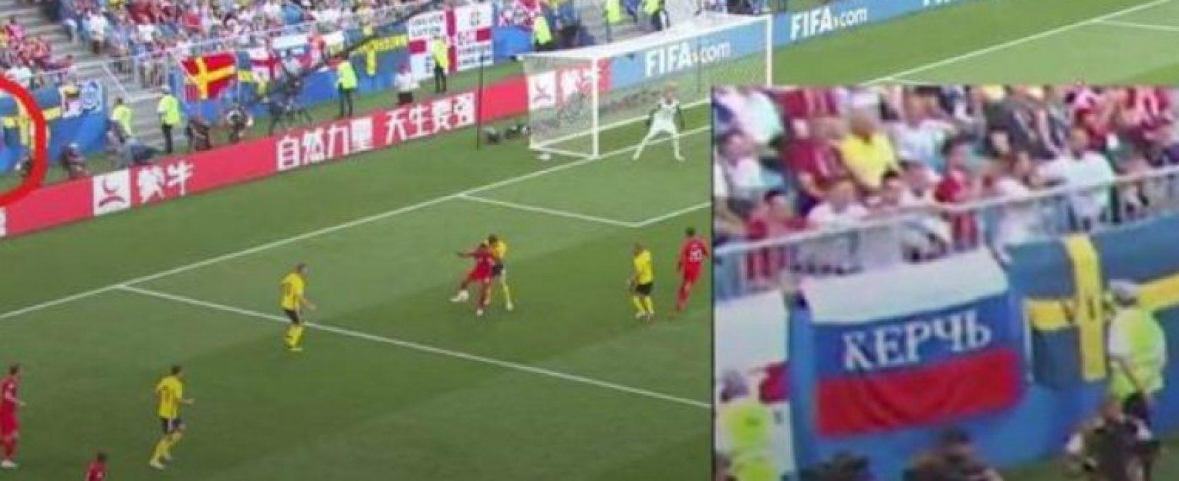 """От ФИФА не забелязаха руски флаг с надпис """"Керч"""" на мач от Световната купа-2018"""