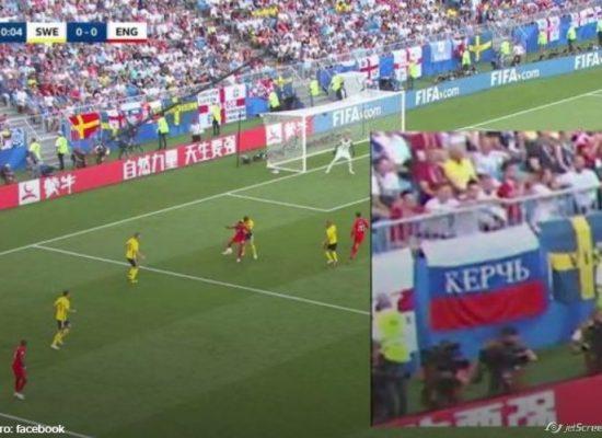 У ФІФА не помітили російського прапора з написом Керч на матчі ЧС-2018