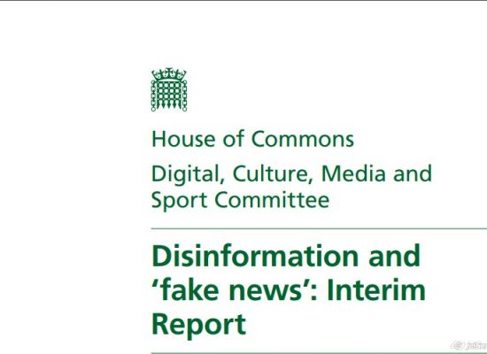 Disinformation and 'fake news': Interim Report