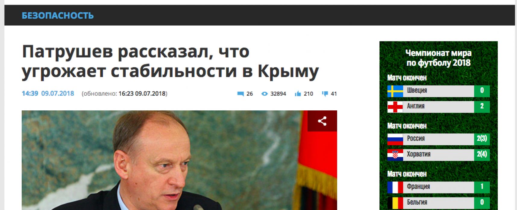 Fake: Ukraina szykuje zamachy terrorystyczne na Krymie