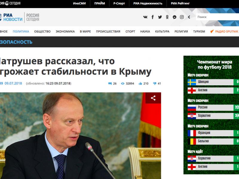 Fake: Ukrajina připravuje teroristické útoky na Krymu
