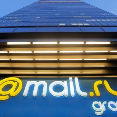 CNN: Mail.ru Group е имала достъп до данните на потребителите на Facebook
