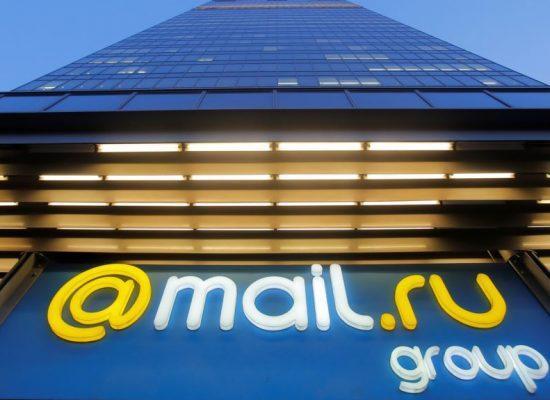 CNN: Mail.ru Group мала доступ до даних користувачів Facebook