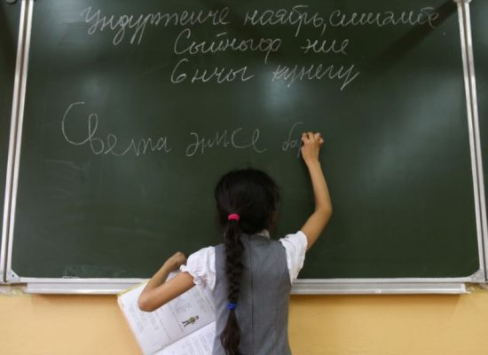 Олег Панфилов: Русия. Битка за родния език