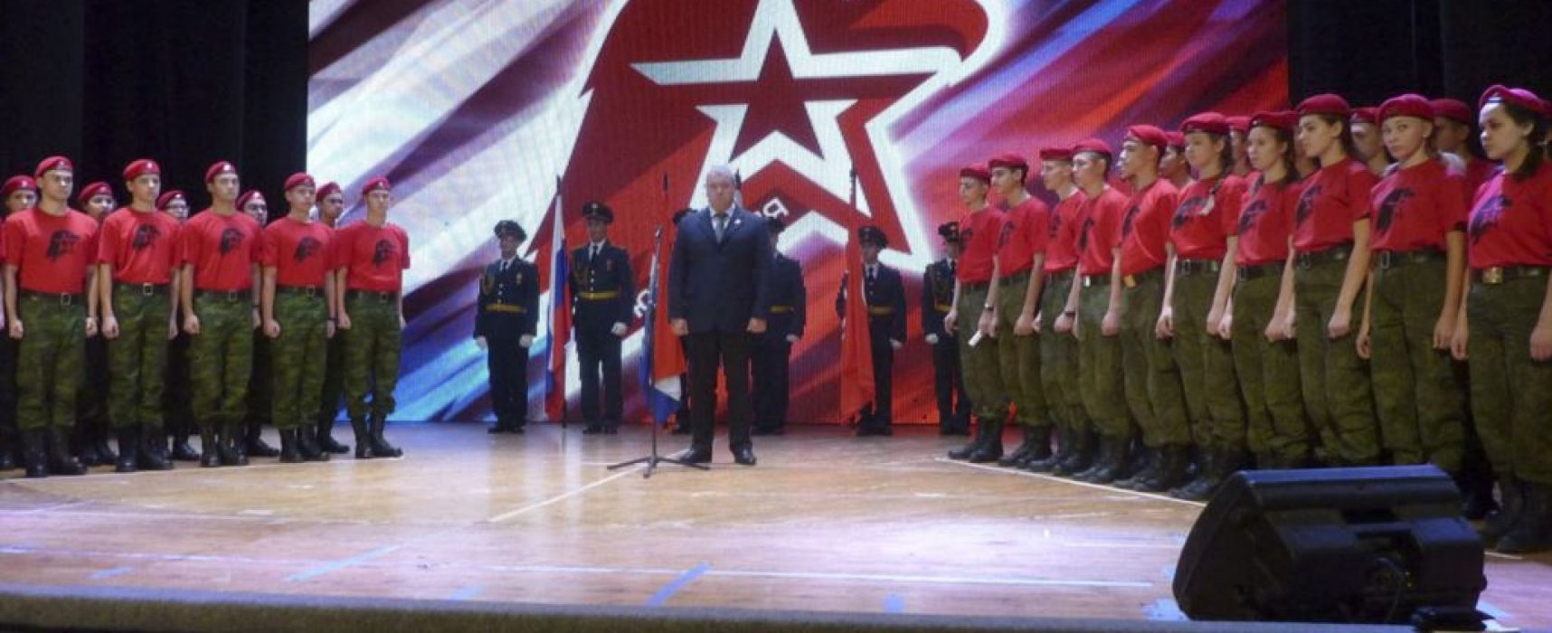 Does Russia Really Oppose Teaching Nationalism to Kids?