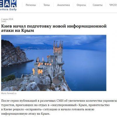 Fake: Ukraine bereitet Informationsangriff auf Krim vor, um Urlaubssaison zu stören