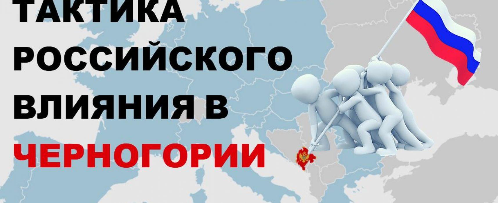 Влияние России на выборы в США: военная разведка, фейковые аккаунты, фейковые местные новости