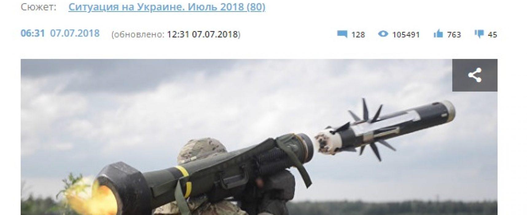 Fake: USA dostarczyły Ukrainie wadliwe Javeliny