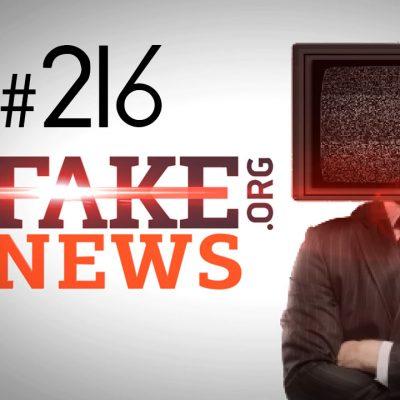 Вакарчук призвал уничтожить режим Порошенко? — SFN #216