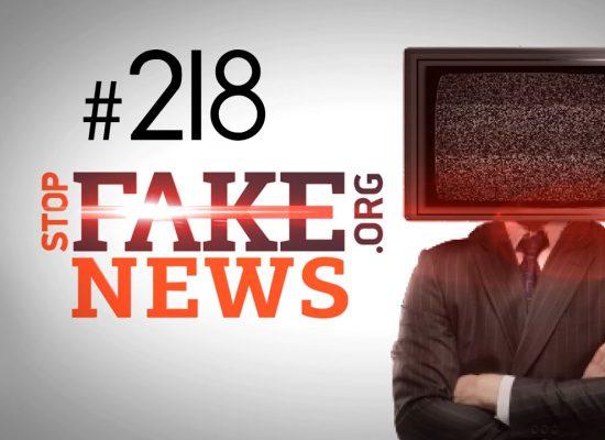 Украина не готовит теракты в Крыму — SFN #218