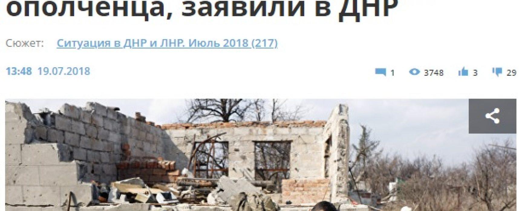 Fake: Ukrainische Truppen töten Separatisten-Überläufer