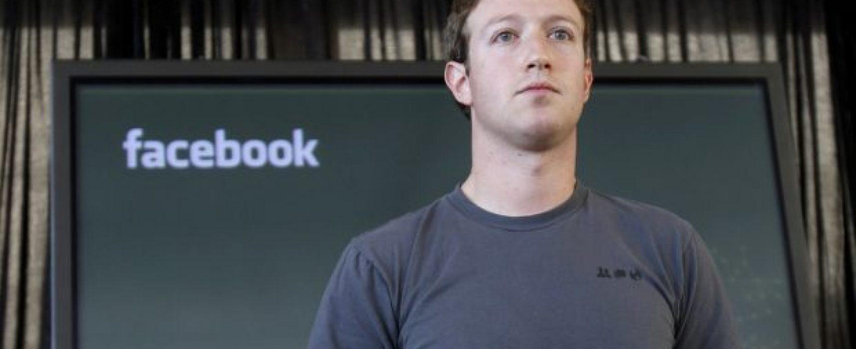 Цукерберг: Facebook имеет доказательства российского вмешательства