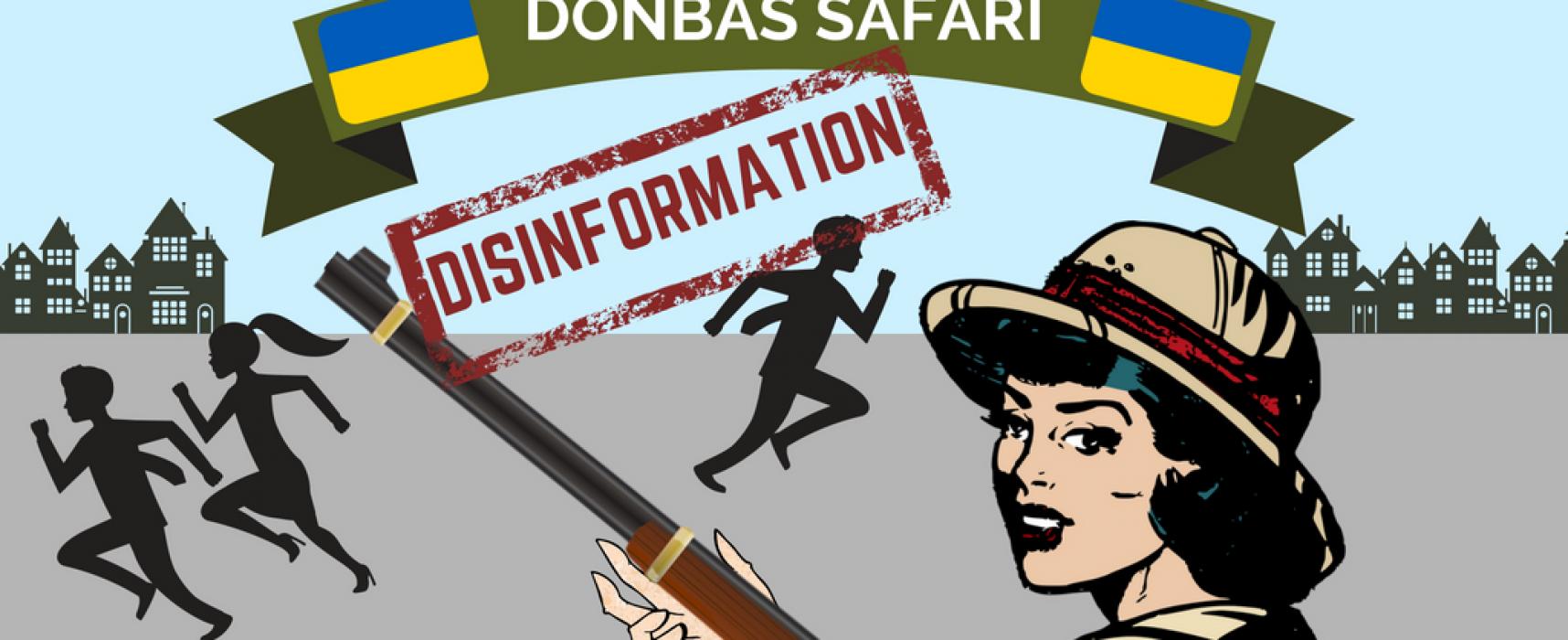 Дегуманизирующая дезинформация как оружие информационной войны