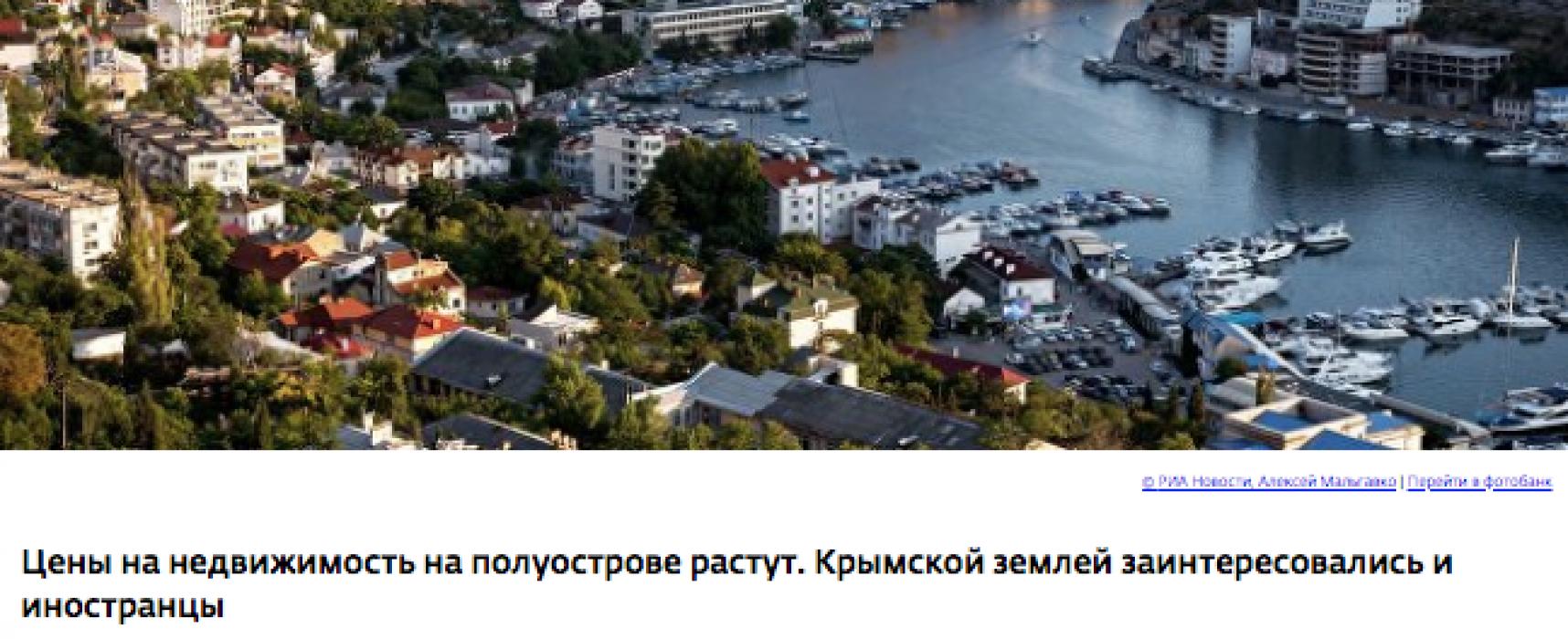 Fake: Ausländer kaufen Land auf der Krim. Sanktionen sind wirkungslos.