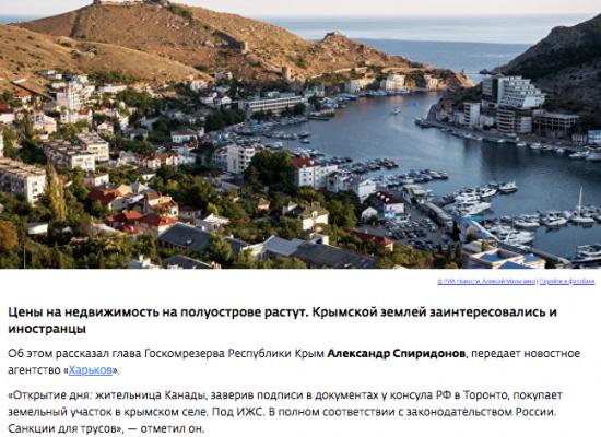 Lažna vest: Stranci kupuju zemlju na Krimu. Sankcije neuspešne