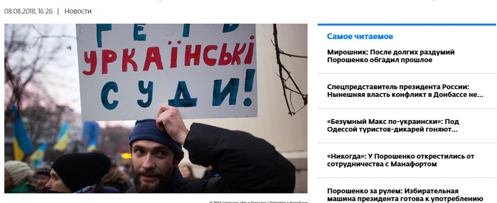 Фейк: Девять из десяти украинцев не могут отсудить свою зарплату