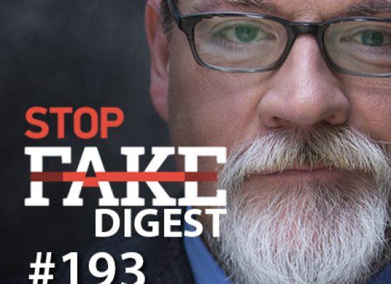 StopFake #193 with Marko Suprun