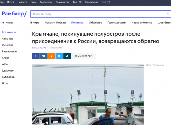 Fake: Crimeans who Left the Peninsula after Russian Annexation Returning Home