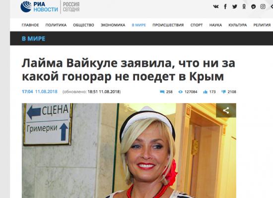 «В Крым не поеду»: как Лайма Вайкуле стала врагом №1 в России