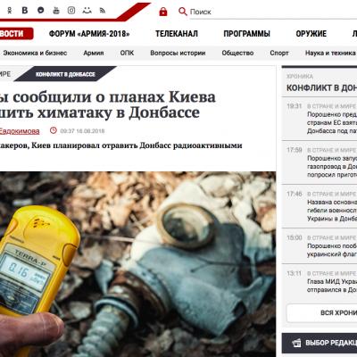 Fake: Kijów zatruje wodę w Donbasie i oskarży Rosję