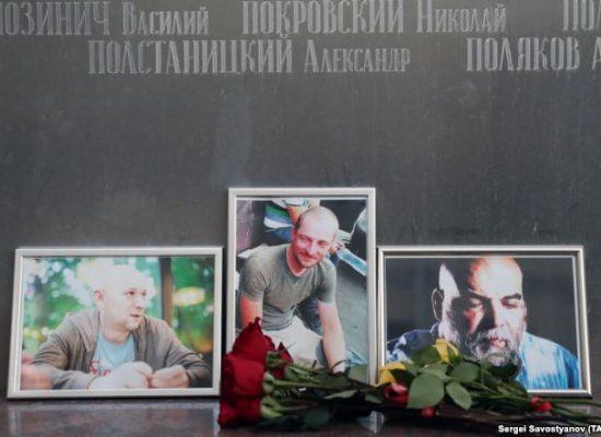 Las sombras alrededor del asesinato de tres periodistas rusos en África