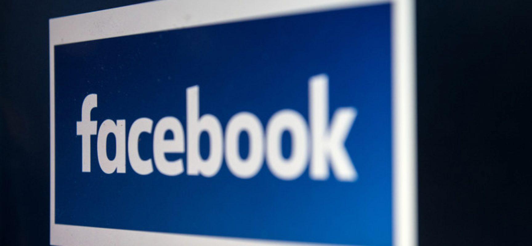 Facebook ha chiuso 652 pagine e account di disinformazione