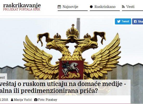 Izveštaj o ruskom uticaju na domaće medije – realna ili predimenzionirana priča?