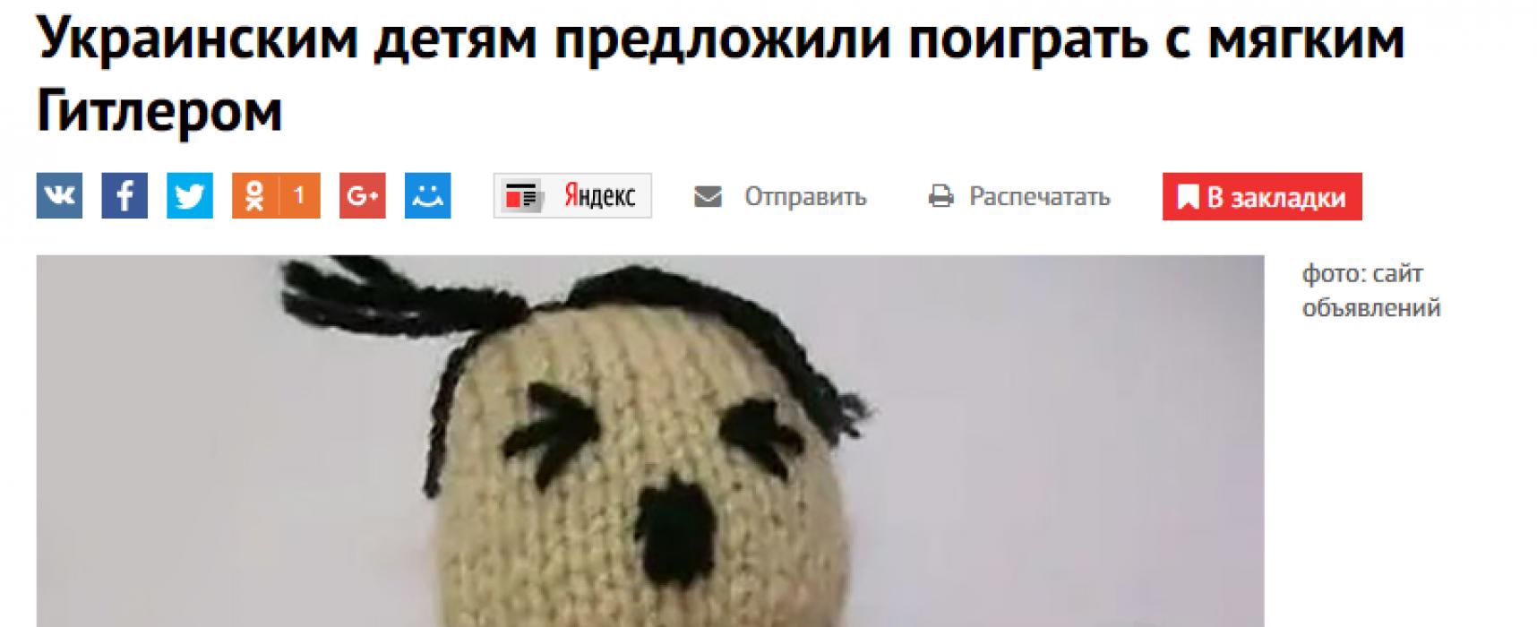 Fake: Ukrajinské děti nutí, aby si hrály s plyšovým Hitlerem