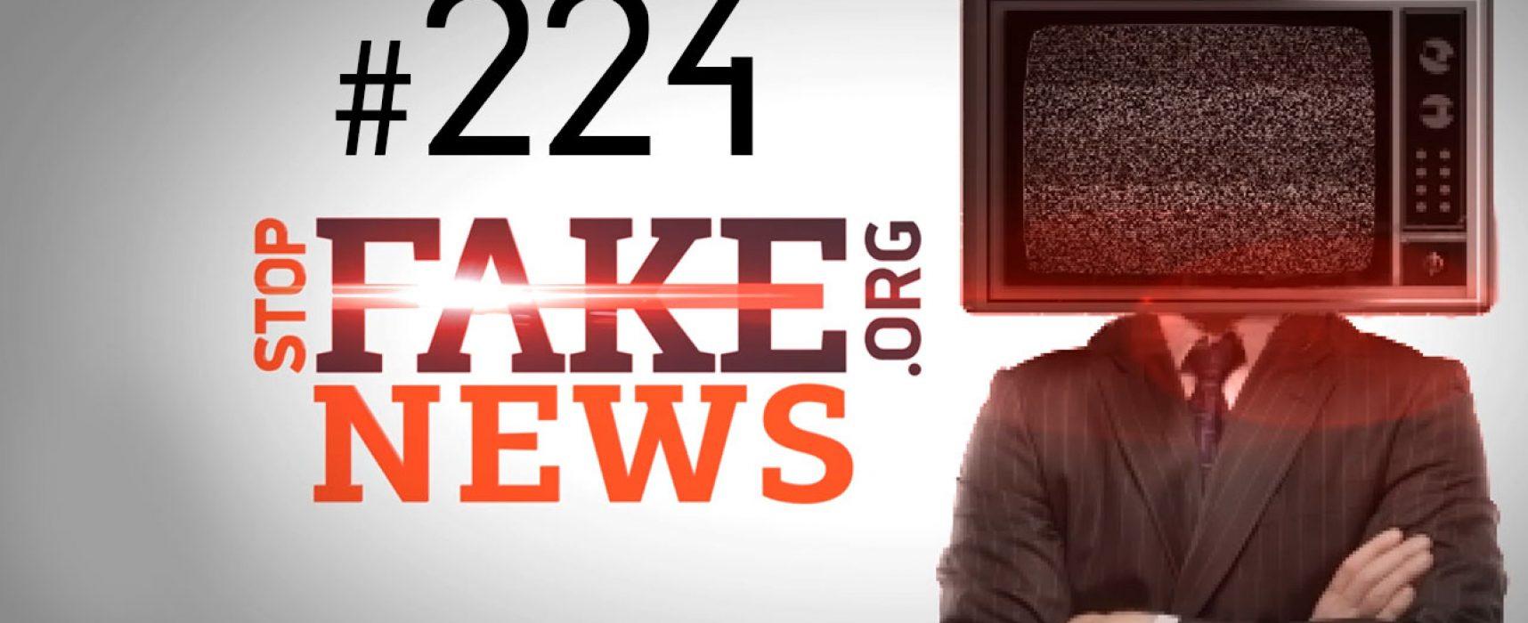 День Независимости Украины глазами российских СМИ — SFN #224