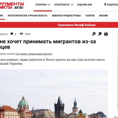 Manipulacja: Czechy nie chcą przyjmować imigrantów z powodu Ukraińców