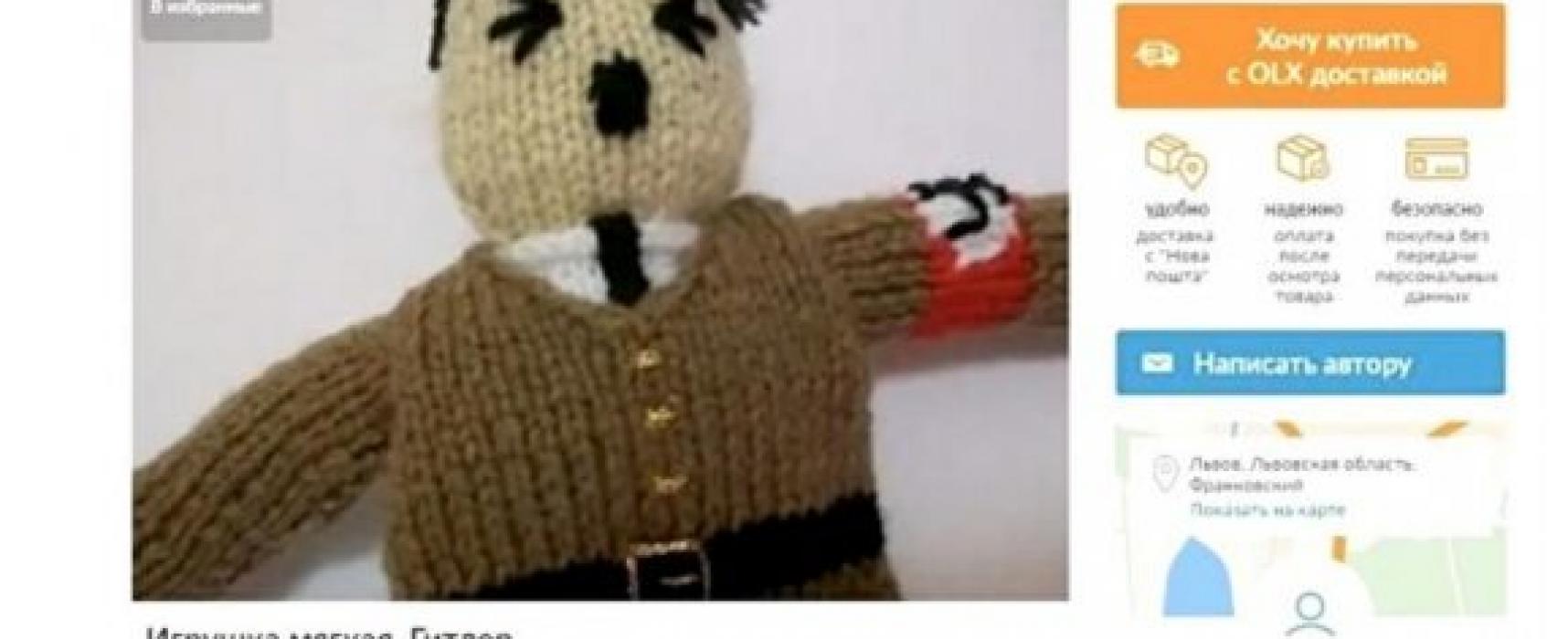 Fake: bambini ucraini costretti a giocare con la bambola di Hitler
