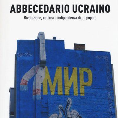 Abbecedario Ucraino di Massimiliano Di Pasquale