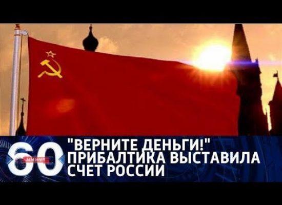 Игорь Яковенко: Россия всем прощает и всех троллит