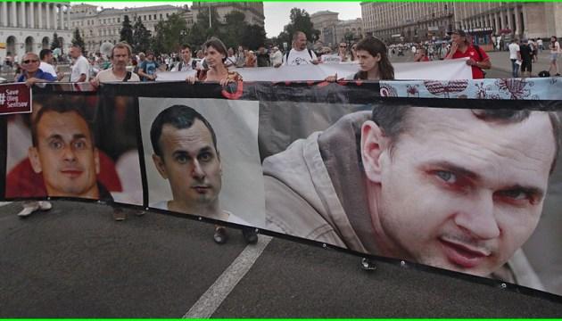 Sentsov Sakharov