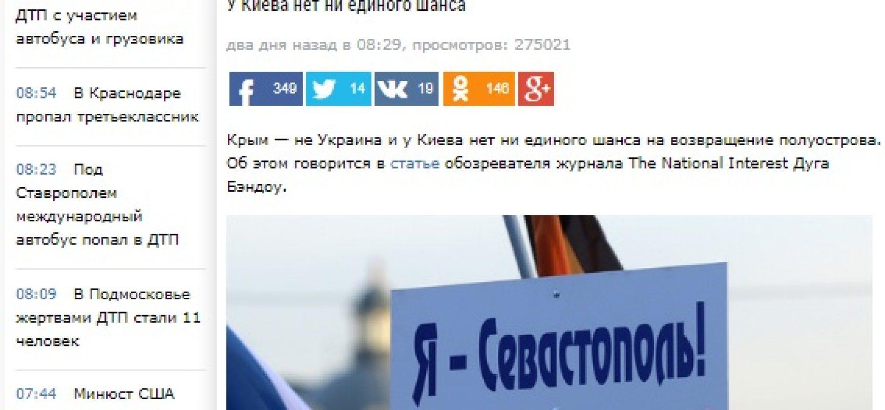 Fake: Gli Stati Uniti rifiutano all'Ucraina il ritorno della Crimea