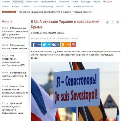 Fake: Les Etats-Unis mettent entre parenthèses le retour de la Crimée en Ukraine
