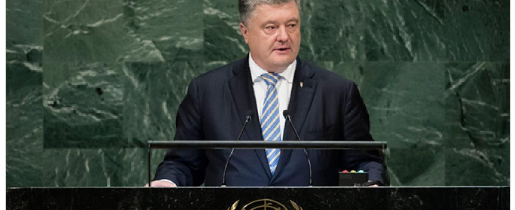 Cómo los medios rusos cubrían el discurso del presidente ucraniano durante la Asamblea General de la ONU