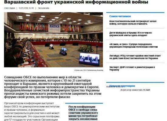"""Mezinárodní konference OBSE: jak Rusko prezentovalo """"pravdu"""" o Ukrajině"""