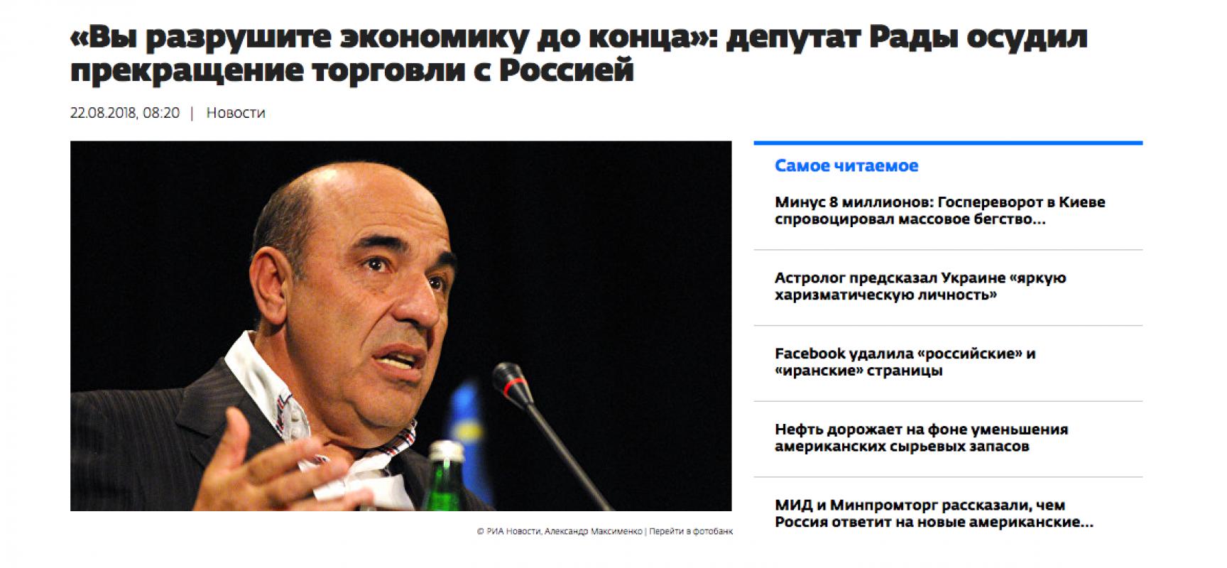 """Fake: La fine del commercio con la Russia """"uccide"""" l'economia dell'Ucraina"""