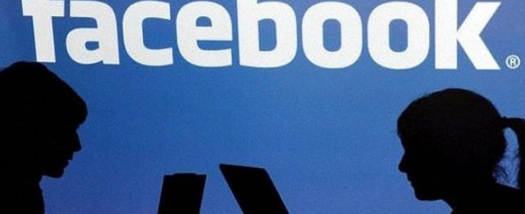 Facebook започна да открива дезинформацията на снимки и във видеоматериали
