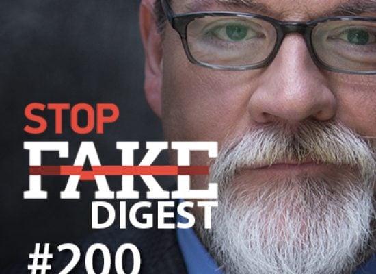 StopFake #200 [ENG] mit Marko Suprun