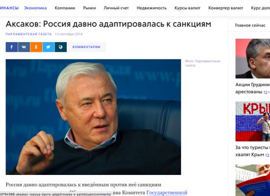"""Wszyscy zaciskają pasa. Rosyjskie fake'i nt. sankcji """"wpływających korzystnie"""" na kraj"""